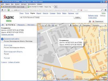 Определение места на карте с помощью ввода координат на сервисе maps.yandex.ru