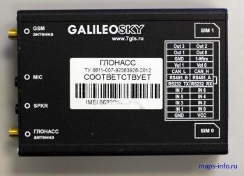 Спутниковый трекер ГАЛИЛЕО ГЛОНАСС v5 соответствующий требованиям приказа 285 Минтранса