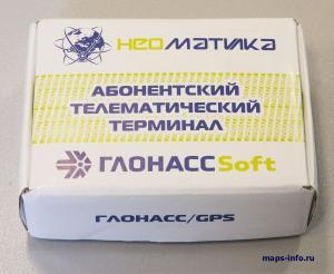 Коробка с трекером ADM100