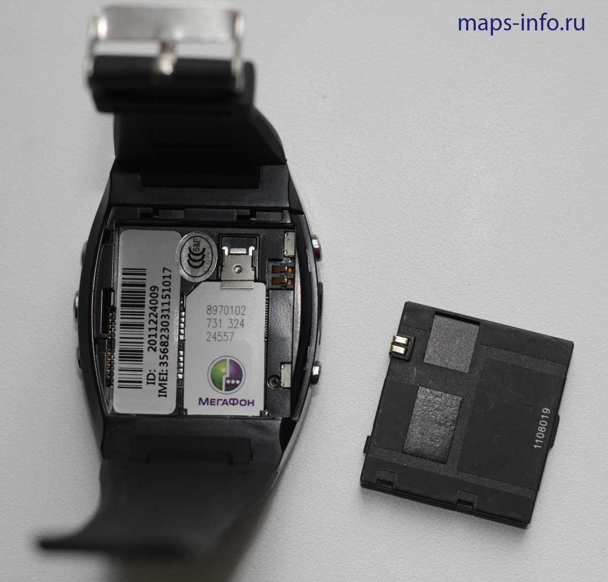 Спутниковый наручный GPS трекер CRT19N со снятой нижней крышкой, где вставляется аккумулятор и СИМ карта.