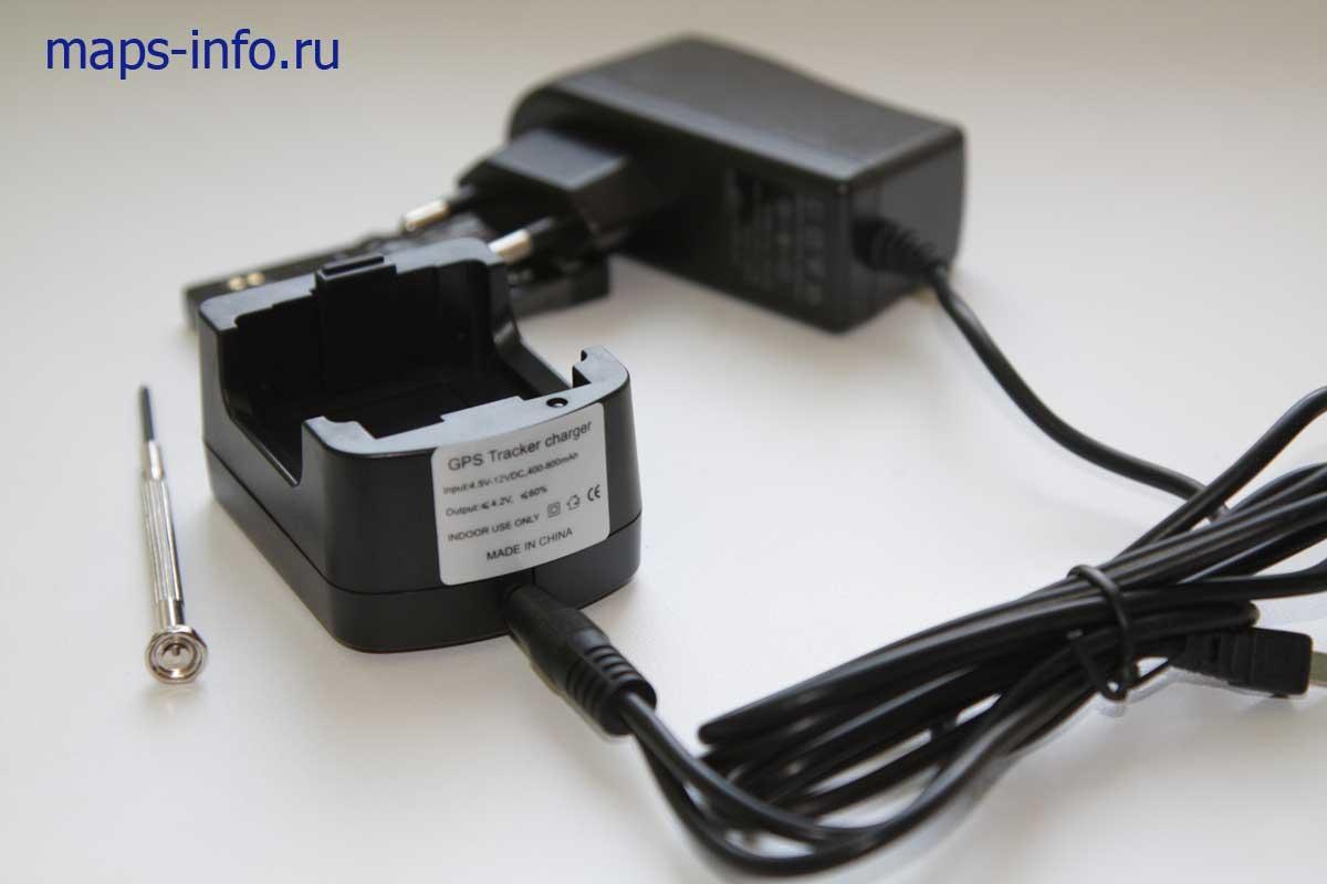 Зарядное устройство часов трекера - Xexun TK203 WatchTrack