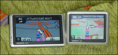 Garmin1200_1300_1