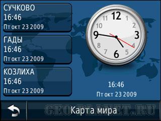 Garmin1200_1300_2