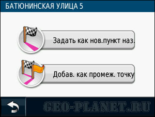 Garmin1200_1300_8